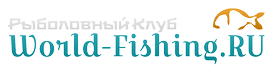 Logo world-fishing.ru
